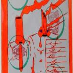 Crocifissione per Default (composizione 3/7). Disegno eseguito con penna nera e rosso fluorescente su carta politenata (carta per alimenti usata in macelleria) successivamente plastificata. Biennale del libro d'artista 2017, Napoli. Pasquale Mastrogiacomo, Acerno (SA).