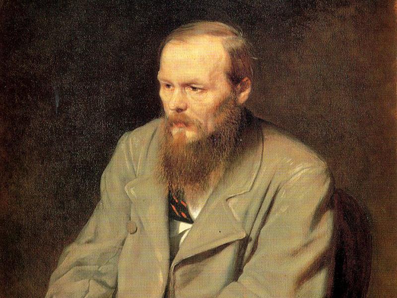 Fedor Mikhailovic Dostoevskij