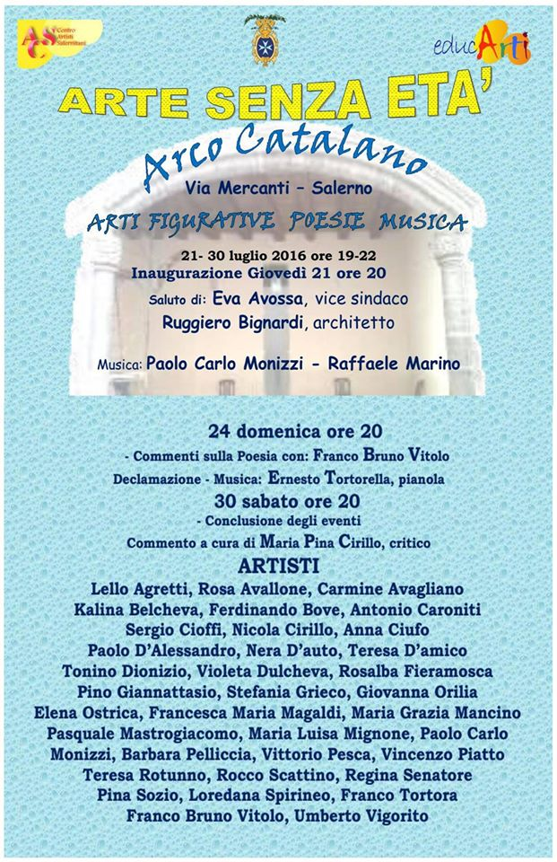 """Locandina della mostra """"Arte senza età"""", presso l'Arco catalano di Salerno"""